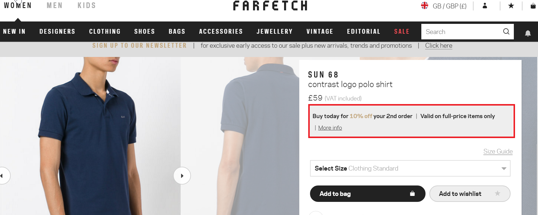 Cross-selling on a fashion product page